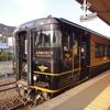 2013年 JR九州 三戸岡さんの電車に乗る② 天草 A列車