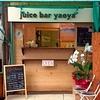 押上 スカイツリー周辺の観光におすすめ 八百屋さんのフレッシュなジュース Juice bar yaoya
