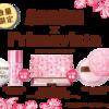 【ムーミン×プリマビスタ】限定版コンパクト+パウダーファンデが通常品より300円も安く手に入る!?