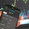 楽天証券のポイント投資先として株が追加! ポイント利用の指定方法に注意が必要。