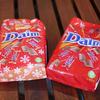 お土産にも使えるIKEAで買えるスウェーデン菓子、ダイム。