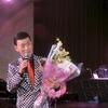 『演歌道五十年 渥美二郎 Dinner Show ~初めてライブハウスで逢いましょう~』