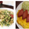 ギャラクシーフライトで沖縄へお越しの方へ 那覇空港近辺で24時間空いている食堂のご紹介