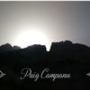 アリカンテ県 標高1406M Puig Campana プイグ カンパ-ナ  登頂記録