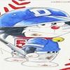 感想/見所紹介!『ドラベース―ドラえもん超野球外伝』熱血マンガに野球の試合にドラえもんの道具が使える面白さ!