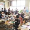 1学期末授業参観(6月28日)