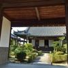 【大阪】聖徳太子に仕えた三人の侍女が開いた、西方院。聖徳太子の遺髪が納められている!(太子町・御朱印)