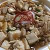 【餃子の王将】温玉麻婆麺を食べた!【期間限定】
