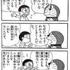 最近のこと(2017/05/26~)