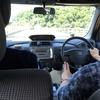 車での旅行(水沢〜蔵王)