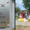 【CSR活動】社内PC販売による収益金を寄付しケニア共和国にきれいな水を届けるべく井戸を建設