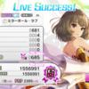ぼくのデレステ:LIVE Groove Visual burst(ミラーボール・ラブ)開幕