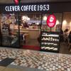 クレバーコーヒー1953 ディアモール大阪店