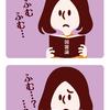 4コマ漫画「勉強すること」