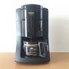 パナソニック NC-A56 全自動コーヒーメーカー。9月には新製品NC-A57が発売。