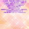 無料★ヒーリングエネルギー転写画像配布(6月2日更新)