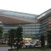 JW Marriott Hanoi 宿泊記