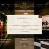 【2000年の全て】本日松島オルゴール博物館を排除【秋葉神社アニメブーム】