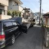 国立市から車検切れのパンクした不動車をレッカー車で廃車の引き取りしました。