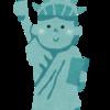 【旅行】ニューヨーク旅行に4泊6日で行ってきたので費用・良かった場所・プラン・持ち物とかまとめてみる。
