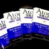 Atom実践入門、それはエディタの使い方と同時にWeb技術の現在が学べるまったく新しいエディタの本。