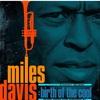 マイルスの生涯をカバーしてるとは思ってませんでした。:映画評「マイルス・デイビス:クールの誕生」