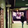 第三回文学フリマ京都に出展します