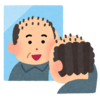 発毛・育毛ミノキシジルの効果と副作用