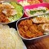 【1枚2円】手巻きトルティーヤ弁当レシピ ~チリビーンズとレンジで簡単!豆腐チョリソー風とワカモレを巻き巻き~
