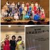 神戸中央支部入賞者コンサート