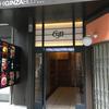中央区銀座六丁目 デリー 銀座店のドライカレー!!!