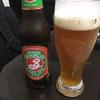 マンゴーの香り【ビールレビュー】『BROOKLYN EAST IPA』