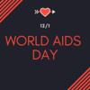 12月1日世界エイズデー【World AIDS Day】予防と早期発見