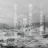 映画『東京裁判』6 「釈迢空(折口信夫)と柳田國男が語る。悲壮美を愛する民族、日本人」