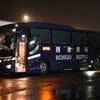 堺・大阪・京都〜柏崎・長岡・三条線(南海バス・越後交通)
