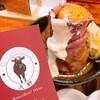 食べたら飛ぶぞ!秋葉原で有名な【ローストビーフ大野 秋葉原店】のお肉は凄かった!