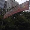 【さっぽろオータムフェスト2016】8丁目会場 札幌大通ふるさと市場は今年も大賑わい