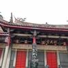 行天宮の占い横丁に行って、占ってもらいました。【台湾滞在中】