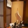 2017年秋 千葉旅行『網元の宿ろくや』夕食編
