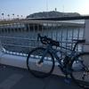 江ノ島まで走って来た 【久々のロードバイク】