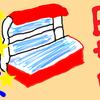 【体験談】人生初!日焼けサロンに行ってみた感想!