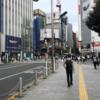 赤坂見附・新宿