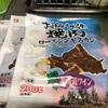 【ジンギスカン】北の国「おもー。」の毎日日記!~74日目~