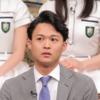 花田優一結婚相手 矢木まりか経歴は!?靴職人の実力無いか検証!