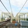 東武・荒川放水路橋梁の記憶…