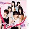 AKB48 チームサプライズ公演「ハートのベクトル」公式YouTube動画PVMVミュージックビデオ第15弾