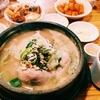 【美食】韓国でオススメの美食韓国料理②