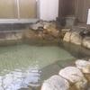 【別府市】別府温泉 旅館すえよ志~子どもに対する配慮が嬉しい貸切風呂