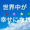 香取慎吾、2021年1月テレ東で連ドラ主演決定☆ みんな起きてる?