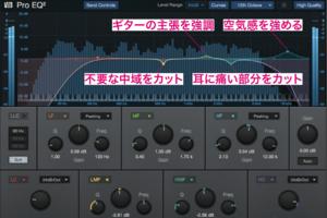 純正プラグインで実践するメタルのミキシングTips 〜Hiroが使うStudio One【第2回】